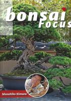 Bonsai Focus, Nr. 110